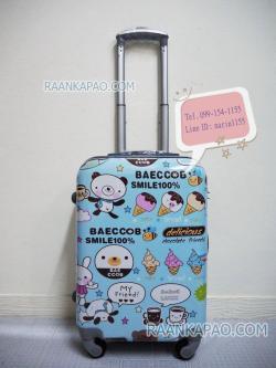 กระเป๋าเดินทาง 20 นิ้ว ลายหมีไอติมฟ้า