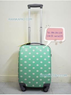 กระเป๋าเดินทางใบเล็ก ไซส์ 16 นิ้ว 4 ล้อลาก ลายจุดขาวพื้นสีเขียว