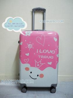 กระเป๋าเดินทาง 24 นิ้ว ลายเฆฆชมพู