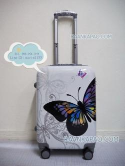 กระเป๋าเดินทาง ลายผีเสื้อพื้นขาว 20 นิ้ว