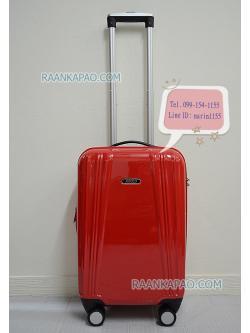 กระเป๋าเดินทางคุณภาพดี ราคาถูก หน้าเรียบเงา สีแดง Hipolo รุ่น 13012 ขนาด 20 นิ้ว