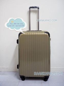 กระเป๋าเดินทางยี่ห้อไฮโปโล รุ่น Hipolo-1151 สีน้ำตาลทอง ขนาด 24 นิ้ว