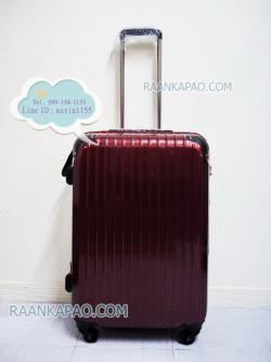 กระเป๋าเดินทางยี่ห้อไฮโปโล รุ่น Hipolo-1151 สีแดง ขนาด 24 นิ้ว
