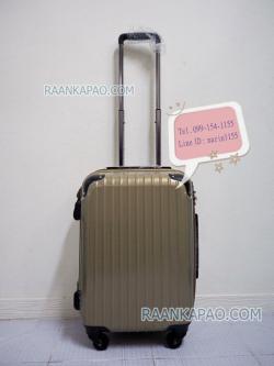 กระเป๋าเดินทางยี่ห้อไฮโปโล รุ่น Hipolo-1151 สีน้ำตาลทอง ขนาด 20 นิ้ว
