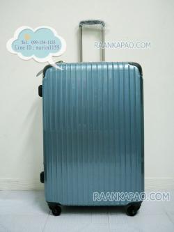 กระเป๋าเดินทางยี่ห้อไฮโปโล รุ่น Hipolo-1151 สีฟ้าICE BLUE