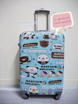 กระเป๋าเดินทาง 24 นิ้ว ลายหมีไอติมฟ้า