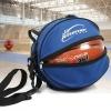 กระเป๋าใส่ลูกบาสเกตบอล