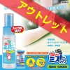 สเปรย์น้ำกันยุงสำหรับเด็กจากญี่ปุ่น