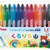 ดินสอสีแบบหมุน 12 สี จาก Pentel