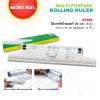ไม้บรรทัดล้อเลื่อนMornsun 30cm (Rolling Ruler)