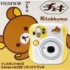 กล้อง Fuji INSTAX MINI 25