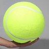 ลูกเทนนิสขนาดใหญ่