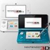 เล่นเกมพกพา Nintendo 3DS LL