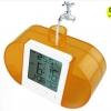 นาฬิกาพลังงานน้ำ