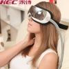 เครื่องนวดตา Eye Massager