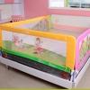 ที่กั้นเตียงสำหรับเด็ก