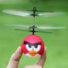 angry bird คอปเตอร์
