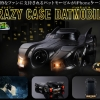 เคส iPhone Batmobile
