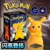 กระปุกออมสินโปเกมอนปิกาจู pikachu