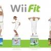 เครื่องออกกำลังกายโยคะ Wii Fit