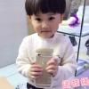 เคสขวดนม iPhone 6