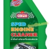 สเปด Engine Cleaner 400ml.
