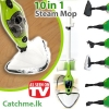 ไม้ถูพื้นไอน้ำ steam mop X10