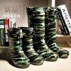 รองเท้าบูทลายพรางทหาร