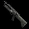 ปืนกล M1216 ยิงลูกกระสุนน้ำ