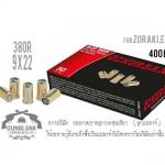Ozkursan 9mmRK 50Rds/Box (9X22)