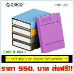 "ORICO PHP-35 3.5"" HDD Protection Box (5 box)"