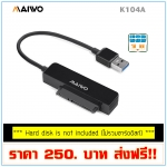 Maiwo K104A USB 3.0 To SATA 2.5 inch HDD SSD Adapter Cable Convertor