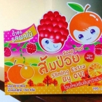 ส้มป่อย sliming extra แบบชงดื่ม โฉมใหม่เข้มข้นกว่าเดิม by ovi บรรจุ10ซอง