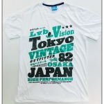 Lovebite Vision Tokyo-White Green