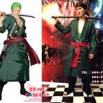 ชุดโซโล Zoro - One Piece