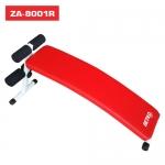 ZA-8001R ซิทอับโค้ง