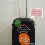 กระเป๋าเดินทางไฟเบอร์ ABS ขนาด 20 นิ้ว สีดำ
