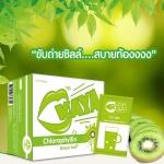 KAYA Chlorophyllin Green Tea Detox คายะ คลอโรฟิลล์ กรีนที ดีท็อกซ์ ขับถ่ายชิลล์ สบายท้อง