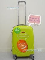 กระเป่าเดินทางไฟเบอร์ ABS ไซส์ 20 นิ้ว สีเขียวมะนาว
