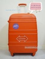 กระเป๋าเดินทาง แบรนด์ HiPOLO ของแท้ ขนาด 29 นิ้ว สีส้ม รับประกัน 3 ปี