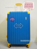 กระเป๋าเดินทางแบรนด์ HiPOLO แท้ ขนาด 29 นิ้ว สีฟ้ามุมเหลือง รับประกัน 3 ปี