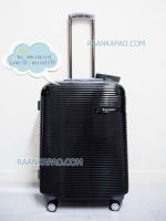 กระเป๋าล้อลากคุณภาพดี แบรนด์ GioArmy สีดำ Black pearl ขนาด 24 นิ้ว