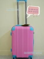 กระเป๋าเดินทางล้อลาก สีชมพูมุมฟ้า ไซส์ 20 นิ้ว