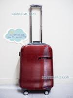 กระเป๋าเดินทางแบรนด์ GioArmy ลายขวาง สีแดง Red Wine ไซส์ 20 นิ้ว