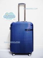 กระเป๋าเดินทาง 24 นิ้ว แบรนด์ GioArmy ของแท้ สีน้ำเงิน Navy Blue