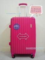 กระเป๋าเดินทาง HiPOLO ของแท้ รับประกัน 3 ปี ขนาด 25 นิ้ว สีชมพูล้วน