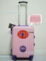 กระเป๋าเดินทาง รุ่น Super ABS แข็งแรงทนทาน ไซส์ 20 นิ้ว สีชมพูขอบม่วง สวยเด่นสะดุดตา