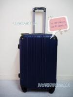 กระเป๋าเดินทางไฟเบอร์ผสมabs 24 นิ้ว สีน้ำเงินมุมดำ