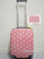 กระเป๋าเดินทางสีชมพูขนาดเล็ก ไซส์ 16 นิ้ว ลายดอทน่ารัก