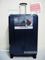 กระเป๋าเดินทางแบรนด์เนมจากอเมริกา รับประกัน 10 ปี ไซส์ 30 นิ้ว ยี่ห้อ Ricardo สีกรม